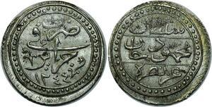 O1314 Scarce !! Algerie Mahmud II 1/8 de boudjou 1244 1829 silver UNC