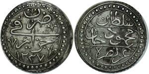 O1318 Rare Algerie Mahmud II 1/4 budju 1237 AH 1821 Silver
