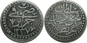O1319 Rare Algerie Mahmud II 1808-1839 1/4 boudjou 1237 1822 Silver