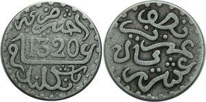 O1338 Morocco Abd al-Aziz 1/2 dirham 1320 AH 1902 Londres silver