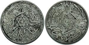 O1341 Morroco 1 dirham Abdelaziz 1318 1901 Paris Silver