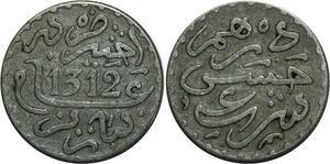 O1346 Morroco dirham Hassan I 1312 1895 Silver