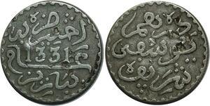 O1347 Morocco Moulay Youssef ben Assad dirham 1331 AH 1912 Paris