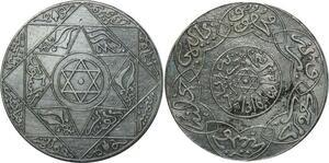 O1356 Scarce Morocco Abd al-Aziz 5 dirhams 1316 AH 1898 Paris Silver