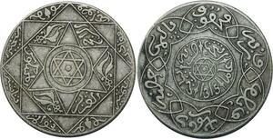 O1358 Rare Morocco Abd al-Aziz 2 1/2 dirhams 1315 AH 1897 Paris silver