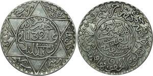 O1363 Rare !! Morocco Abd al-Aziz 2 1/2 dirhams 1321 AH 1903 Londres SUP