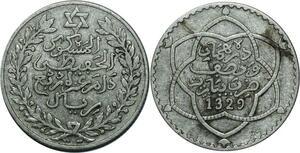 O1368 Morocco Moulay Hafid 2 1/2 dirhams 1329 AH 1911 Paris Silver