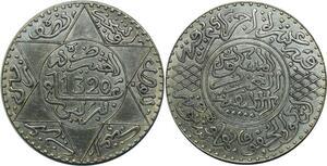 O1381 Rare Morocco Abd al-Aziz 5 dirhams 1320 AH 1902 Berlin SUP