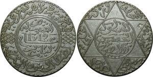 O1382 Rare Morocco Abdül Aziz 5 dirhams 1312 de l'Hégire Paris Silver