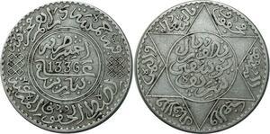 O1384 Morocco Moulay Youssef ben Assad 5 dirhams AH 1336 1917 Paris Silver