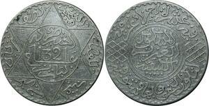 O1385 Rare Morocco Abd al-Aziz 5 dirhams 1321 AH 1903 Paris Silver