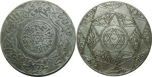 O1386 Rare Morocco Abdül Aziz Ier 5 dirhams 1317 Paris Argent Superbe