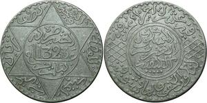 O1391 Rare Morocco Abd al-Aziz 5 dirhams 1323 AH 1905 Paris Silver AU