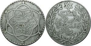 O1393 Rare Morocco Moulay Hafid I 10 dirhams 1329 Paris Silver AU