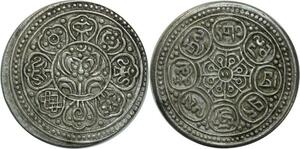 O1398 China Tibet Province Tangka Gaden Silver