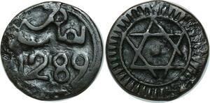 O1424 Morocco 4 Falus Sidi Mohammed IV Fes 1289 1872