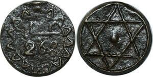 O1425 Morocco 2 Fulus Moulay 'Abd al-Rahman 1268 1852 AU !! SUP