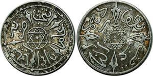 O1449 Rare Morocco 1/2 dirham Abdelaziz 1316 1899 argent AU !! Superbe