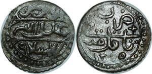 O1622 Algerie 5 Aspers 1255 1839 Abdoul el Kaker