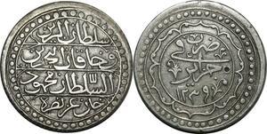 O1624 Algeria 1 Boudjou Mahmud 1239 1824 Argent Silver
