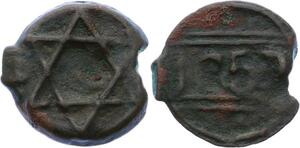O1658 Morocco 1 Falus Sulaiman II 1257 1840