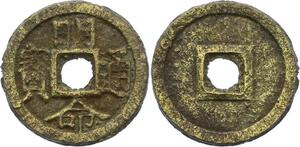 O1736 Annan Vietnam Ming Mang 1820 1841 1 Phan - M offer
