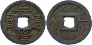 O1754 Annan Vietnam Gia Long 7 phan 1802 1819 n1161 - M offer