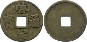 O1776 Annan Vietnam Khai Dinh 1916 1925 - M offer