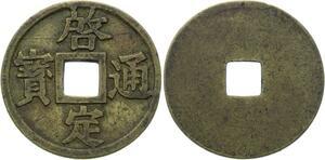 O1777 Annan Vietnam Khai Dinh 1916 1925 - M offer