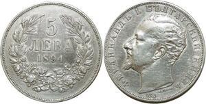 O1848 Bulgarie Ferdinand I 5 Leva 1894 Argent Silver