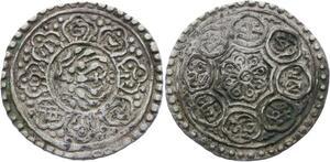 O1913 China Tibet Province Tangka Silver