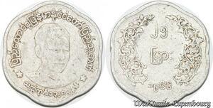 S8014 Union Of Burma 1948 - 1991 25 Pyas 1966 -> Faire Offre
