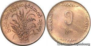 S8017 Union Of Burma 1948 - 1991 5 Pyas 1987 FDC -> Faire Offre