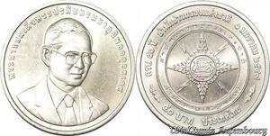 S8018 Thailand Rama IX 2004 50 Baht N.I.O. 50Th Anniversary Unc