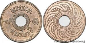 S8027 Thailand Very Rare ! Rama V 1868-1910 Unapon Chakra 1 Satang 128 1909 UNC