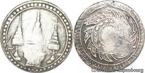 S8033 Thailand Rama V 1868-1910 Mongkut Chakra 1/4 Baht SD 1869 Silver