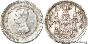 S8038 Thailand Rama V 1868-1910 1/8 Baht 1876 1900 Argent Silver AU