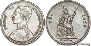 S8044 Thailand Rama V 1868-1910 1/2 Att solot 1249 1887 XF ++-> Faire Offre