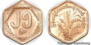 S8067 Burma 1948 - 1991 25 Pyas 1986 UNC BU ! ->Make offer