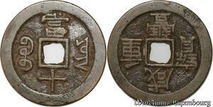 S8268 Rare China Cash à identifI ->Faire Offre