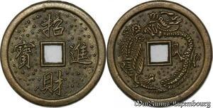 S8272 Jeton China Cash à identifI ->Faire Offre