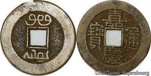 S8273 Rare China Cash à identifI ->Faire Offre