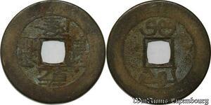 S8277 Rare China Cash à identifI ->Faire Offre