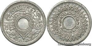 S8608 Thailand 1 Satang Rama VIII 2485 1942 BU UNC !-> Make Offer