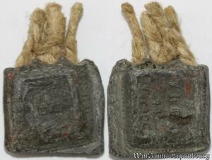 S9222 Medaglia Medal Papal Vatican Roma Merce ? ->Make offer