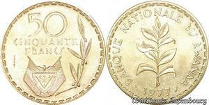 S9671 Rwanda 50 Francs Essai 1977 FDC -> Faire Offre