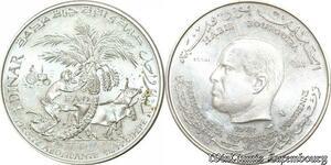 S9728 Tunisie 1 Dinar Essai Bourguiba FAO 1970 Argent Silver FDC