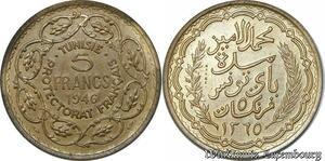 S9758 Tunisie 5 Francs Essai Muhammad VIII 1365 1946 FDC -> Faire Offre