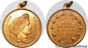 S6051 Médaille Souvenir de la Fête Nationale 30 Juin 1878 FDC ! ->Faire Offre