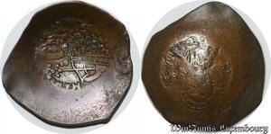 S6261 Byzantine Empire Manuel I 1143-1180 BI Aspron Trachy Constantinople